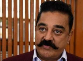 kamal-urges-to-conduct-gst-council-meet