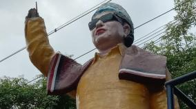 mgr-statue-damaged-in-trichy