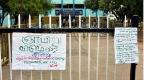 trichy-public-oppose-holiday-for-remdesivir-sale
