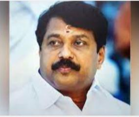 nainar-nagendran-appointed-as-bjp-floor-leader