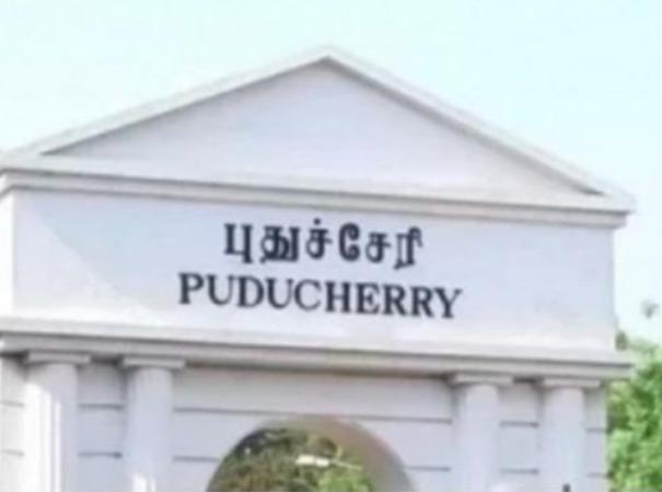 1-266-persons-tested-positive-for-corona-virus-in-puducherry-today