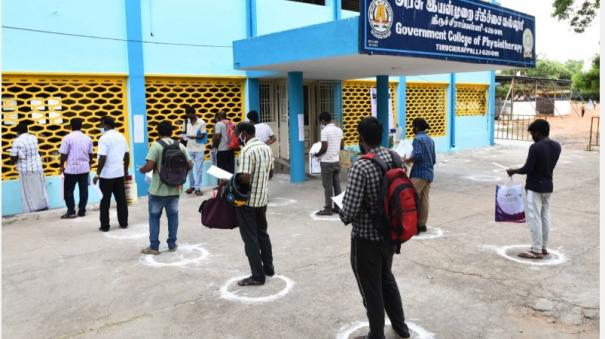sale-of-expired-remdecivir-in-trichy-district-collector-s-explanation