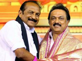 release-seven-tamils-vaiko-appeals-to-chief-minister-stalin