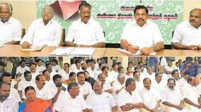 who-is-the-leader-of-the-opposition-aiadmk-mlas-meeting-begins