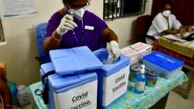 vaccination-coverage