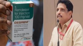 madurai-mp-su-venkatesan-writes-to-central-ministers-insisting-allocation-of-remdesivir