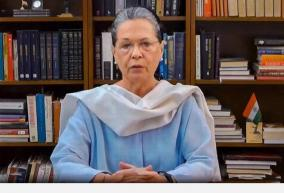 need-to-take-note-of-serious-setbacks-in-assembly-polls-draw-lessons-sonia-gandhi