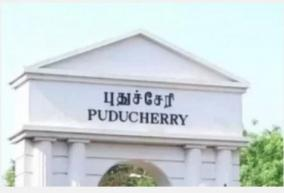 electricity-bill-hike-in-pondicherry