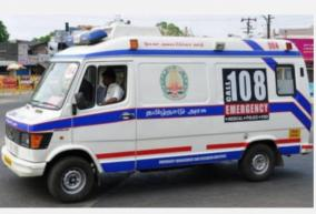 three-corona-infected-died-while-waiting-in-an-ambulance-in-tirupur