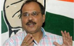 congress-mp-adhir-ranjan-chowdhury-writes-to-president-ram-nath-kovind-urging-him-to-convene-a-special-session-of-the-parliament-over-the-covid19-crisis