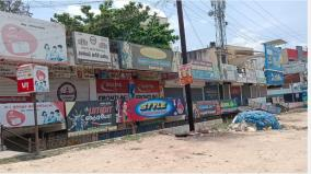 tirupatur-roads-deserted-by-the-whole-curb-300-guards-patrol-across-the-district