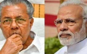 kerala-needs-more-oxygen-can-t-give-other-states-pinarayi-vijayan-to-pm