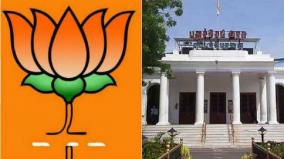 3-from-bjp-appointed-as-nominated-mla-s