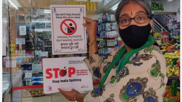 stop-india-spitting
