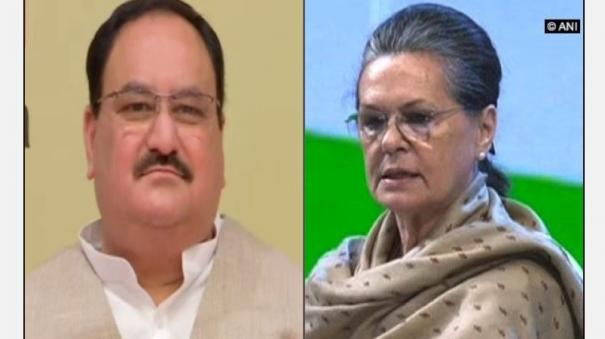 nadda-slams-sonia-gandhi-for-criticising-centre-s-handling-of-covid-19-targets-rahul-for-duplicity-pettiness