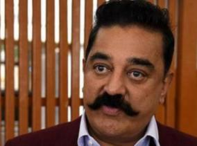 kamal-urges-to-save-people-from-corona