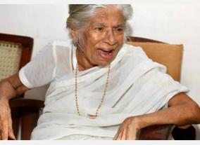 kerala-legendary-communist-leader-k-r-gowri-amma-passes-away