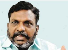 thirumavalavan-criticises-bjp