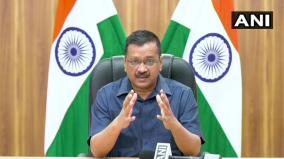 share-vaccine-formula-arvind-kejriwal-suggests-to-centre-amid-shortage
