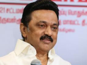 mk-stalin-meets-with-law-minister