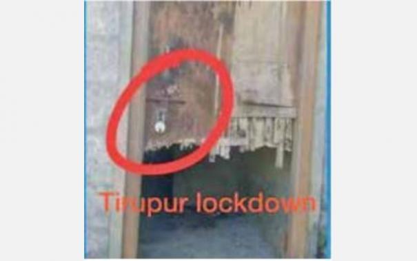 tirupur-full-lockdown