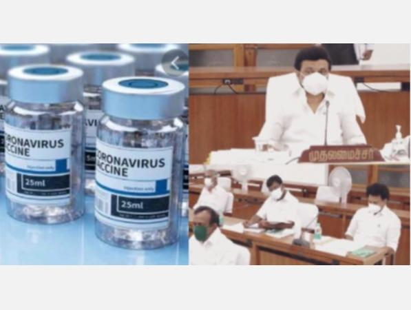 global-tender-for-import-of-vaccine-chief-minister-stalin-s-order