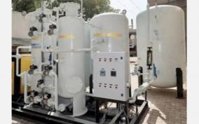 oxygen-production-plants