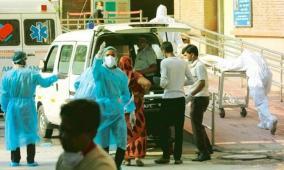 tirupati-govt-hospital