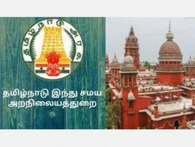 what-is-the-action-taken-to-reclaim-the-occupied-temple-land-high-court-notice-to-the-hr-ce-dept