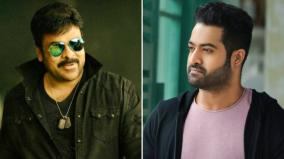 chiranjeevi-phone-call-to-junior-ntr