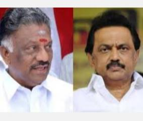 ops-thanks-mk-stalin