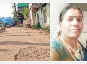 9-70-lakh-compensation-for-the-family-of-a-woman-who-lost-her-life-due-to-a-power-outage-human-rights-commission-order