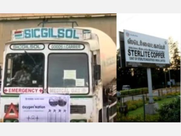 4800-liters-of-liquid-oxygen-first-produced-by-sterlite-plant-sent-to-nellai-hospital