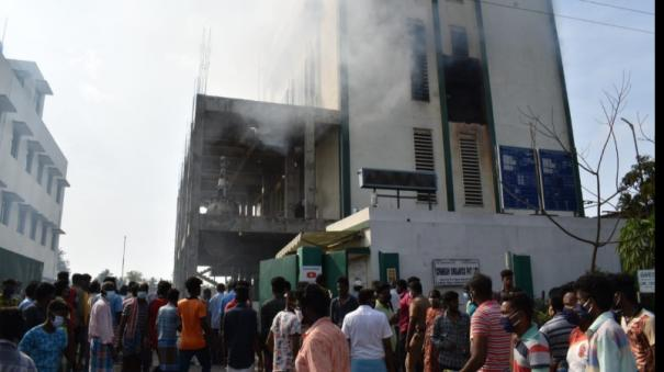 cuddalore-sipcot-factory-fire-4-killed-13-injured