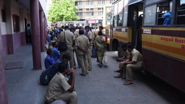 transport-staff-give-one-day-salary-to-cms-corona-relief-fund