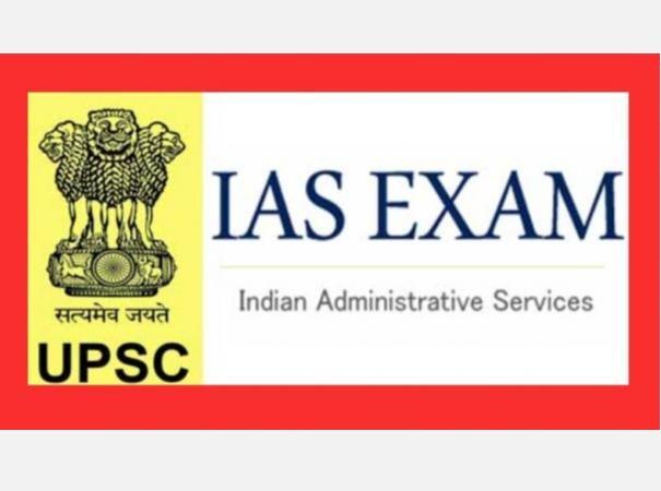 postponement-of-prelims-examination-for-ias-ips-administration-upsc-announcement