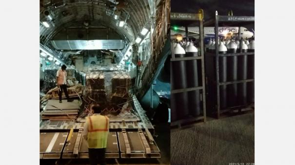 256-empty-oxygen-cylinders-from-singapore-shipment-to-sterlite-plant
