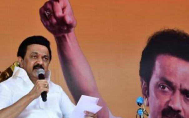 5-resolution-made-in-all-party-meet-headed-by-cm-stalin