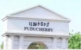 puducherry-india-communist