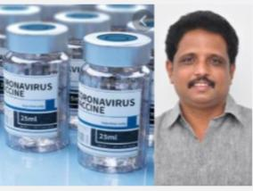 rs-1-crore-block-fund-to-vaccinate-youth-in-madurai-constituency-s-venkatesh-s-letter-to-the-central-government