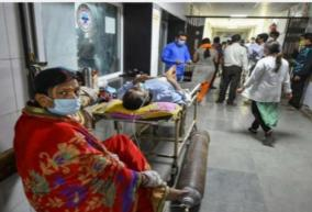 five-people-including-a-corona-patient-died-at-arakkonam-government-hospital