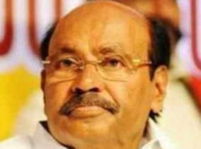 ramadoss-on-cm-fund