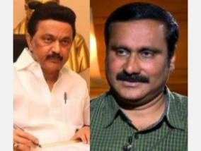 reduce-petrol-and-diesel-prices-as-stated-in-the-election-manifesto-anbumani-ramadas-urges