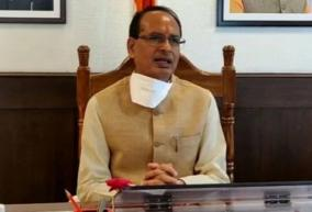 madhya-pradesh-government-announces-free-education-for-kids-orphaned-due-to-covid