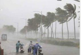 depression-in-the-arabian-sea-chance-of-becoming-a-storm-chennai-meteorological-center-announcement