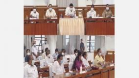 an-all-party-consultative-meeting-has-begun-to-control-the-spread-of-the-corona