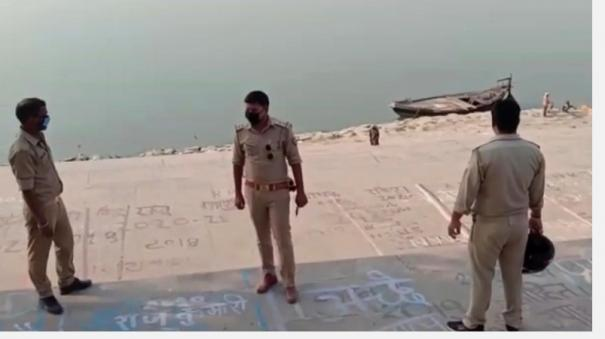 nhrc-issues-notices-to-centre-up-bihar-over-bodies-found-floating-in-ganga