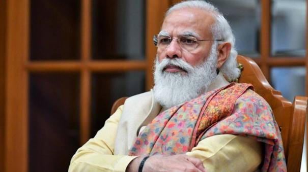 pm-modi-to-interact-with-dms-of-100-high-covid-19-caseload-districts