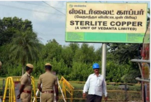 sterlite-plant-stopping-oxygen-production-due-to-engine-failure