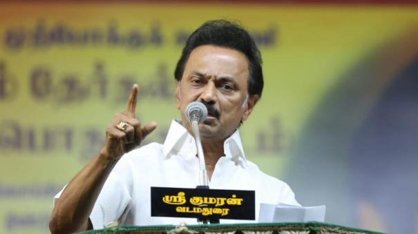 cm-mk-stalin-urges-to-give-books